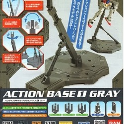 Gunpla Action Base 1 1/100 1/144 - Grey