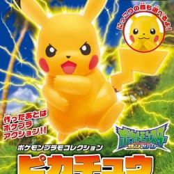 Pokepla 41 Select Series Pikachu