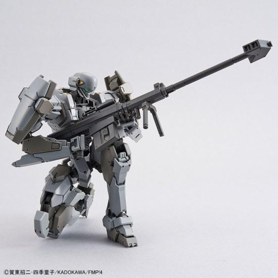 Bandai 1/60 M9 Gernsback Ver. IV Model Kits