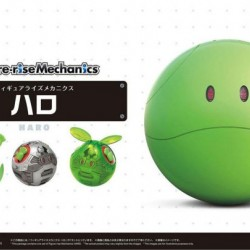 Figure-Rise Mechanics Haro Model Kits