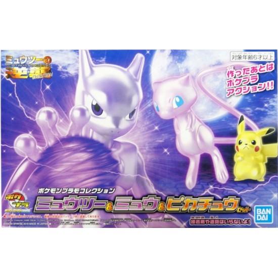 Pokepla Mewtwo & Mew & Pikachu Set