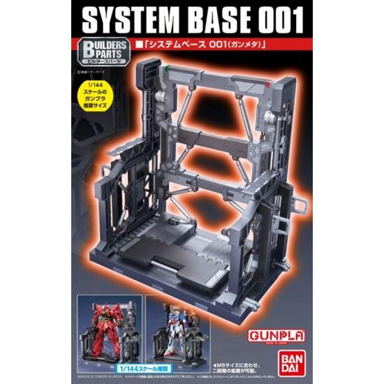 Bandai Builders Parts 1/144 System Base 001 (Gun Metallic)