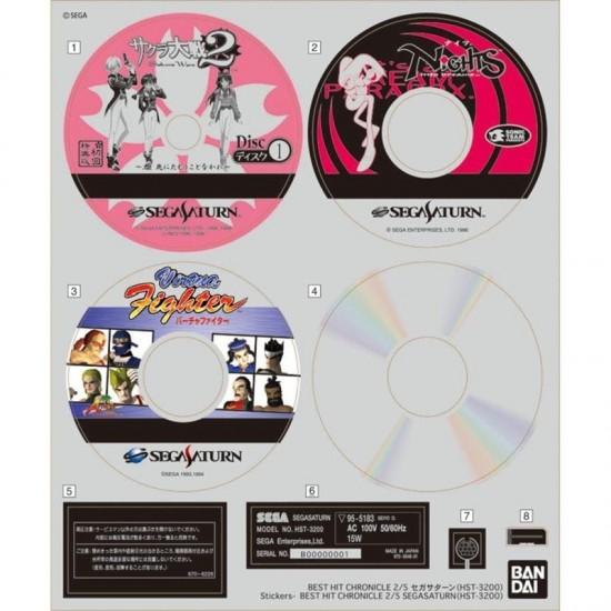 Bandai Best Hit Chronicle 2/5 Segasaturn (HST-3200)