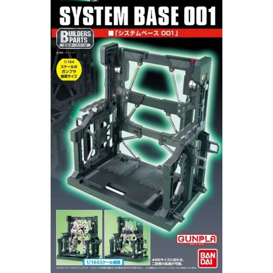 Bandai Builders Parts 1/144 System Base 001