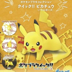 Pokemon Plamo Collection Quick 03 Pikachu Battle Pose