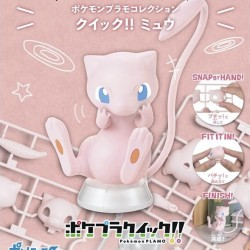 Pokemon Plamo Collection Quick 02 Mew
