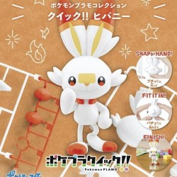 Pokemon Plamo Collection Quick 05 Scorbunny