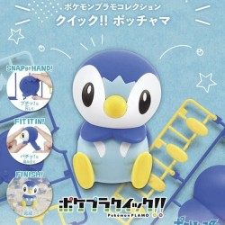 Pokemon Plamo Collection Quick 06 Piplup