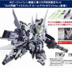 Hobby Japan x Orange Cat Industry Super Robot Heroes 01 ExCreR Rollout White Ver.