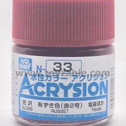 Mr Hobby Acrysion Color N33 Gloss Russet