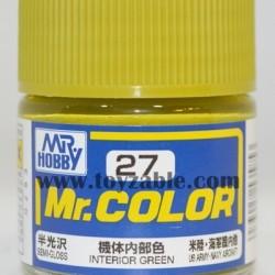 Mr.Hobby Mr.Color C-27 Semi Gloss Interior Green