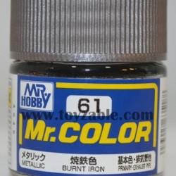 Mr.Hobby Mr.Color C-61 Metallic Burnt Iron