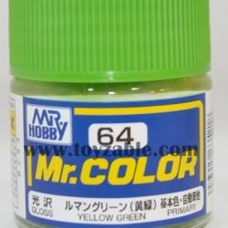 Mr.Hobby Mr.Color C-64 Gloss Yellow Green