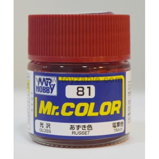 Mr.Hobby Mr.Color C-81 Gloss Russet