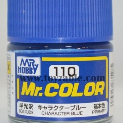 Mr.Hobby Mr.Color C-110 Semi Gloss Character Blue