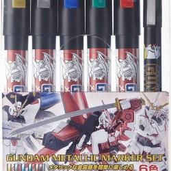 Mr.Hobby Gundam Marker GMS121 Metallic Set