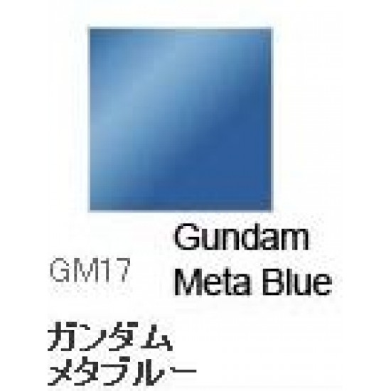 Mr.Hobby Gundam Marker GM17 Metalic Blue