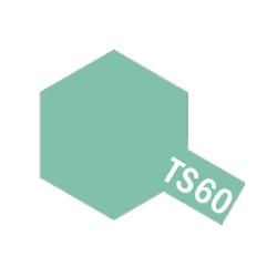 Tamiya Color Spray Paint - Pearl Green TS-60