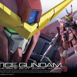 RG 1/144 [09] Justice Gundam