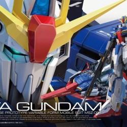 RG 1/144  [10] Zeta Gundam A.E.U.G. MSZ-006
