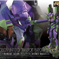 RG EVA-01 DX Humanoid Decisive Weapon Artificial Human Evangelion Unit 01 DX Transport Platform Set