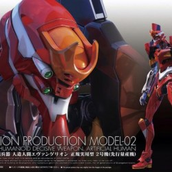RG EVA-02 Multipurpose Humanoid Decisive Weapon Artificial Human Evangelion Production Model 02