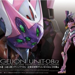 RG EVA-08 Multipurpose Humanoid Decisive Weapon Artificial Human Evangelion Unit-08A