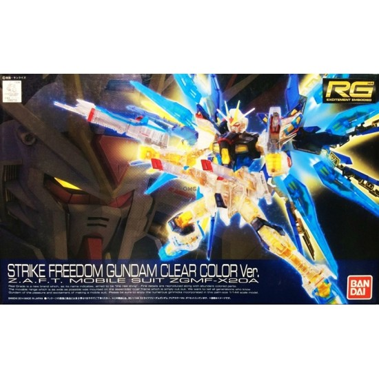 RG 1/144 Strike Freedom Clear Color Ver.