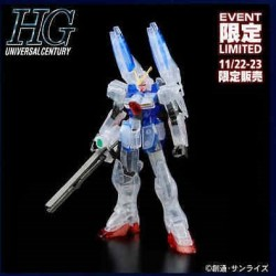 HGUC 1/144 V Dash Gundam Clear Color