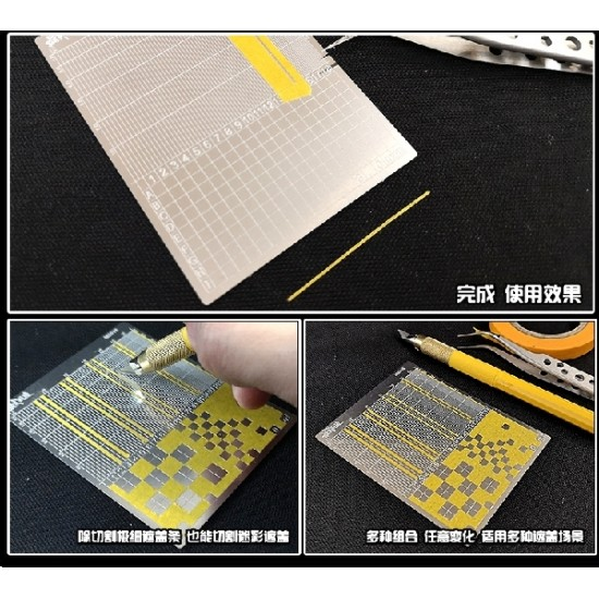 Moshi Masking Tape Cutting Matt - Gundam Military model use 8cmx6cm MS016
