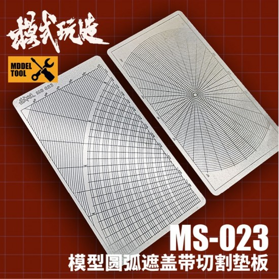 Moshi Masking Tape Cutting Matt - Gundam Military model use 11cmx6cm MS023