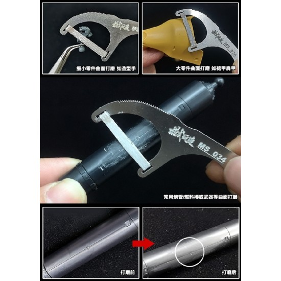Moshi Curve shape Sanding /Polishing Tools 10x3cm MS034