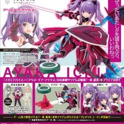 Kotobukiya Megami Device x Alice Gear Aegis - Ichijou Ayaka