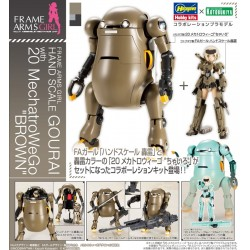 Kotobukiya Frame Arms Girl Hand Scale Gourai with 20 Mechatro WeGo Brown Plastic Model Kits