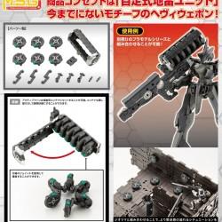 Kotobukiya M.S.G Modeling Support Goods Heavy Weapon Unit 30 Active Mine