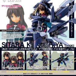 Kotobukiya Megami Device x Alice Gear Aegis Kaneshiya Sitara Tenki Ver. Karva Chauth