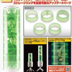 Kotobukiya M.S.G Modeling Support Goods Storage Ring