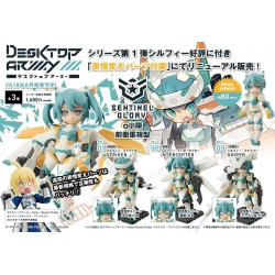 MegaHouse Desktop Army B-101s Sylphy Series Alpha Platoon Update Ver.