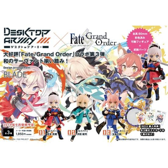 Megahouse Desktop Army Fate/Grand Order Vol. 3