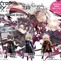 Megahouse Desktop Army FATE/Grand Order Wave 4