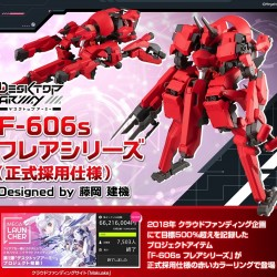 Megahouse Desktop Army F-606s Frea Series