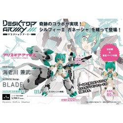 Megahouse Desktop Army Alice Gear Aegis - Sylphy II (Ganesha Equipment)