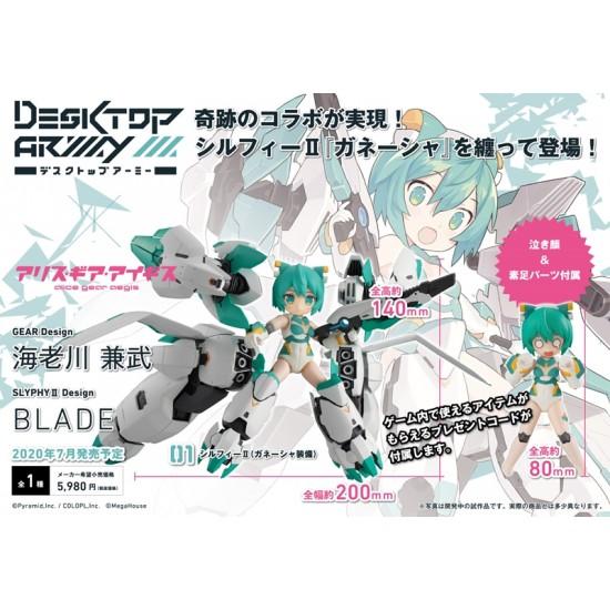 Megahouse Desktop Army Alice Gear Aegis - Sylphy II (Ganesha Equipment)