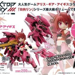 Megahouse Desktop Army Alice Gear Aegis - Himukai Rin