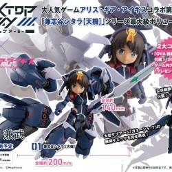 Megahouse Desktop Army Alice Gear Aegis - Kaneshiya Shitara (Tenki)
