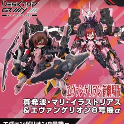 Megahouse Desktop Army Evangelion Movie Makinami Mari Illustrious & Evangelion No. 8α