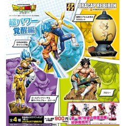 Megahouse Dracap Re Birth Super Power Awakening Ver.