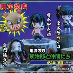 [PreOrder] MEGAHOUSE DEFORMATION FIGURE Demon Slayer Tanjiro & Friends Mascot Set (with gift)