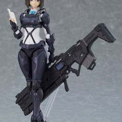 [PreOrder] GSC Max Factory Figma 518 ARMS NOTE - ToshoIincho-san