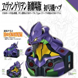 [PreOrder] TOPS electroys Evangelion: 1.0 You Are (Not) Alone. - Evangelion EVA-01 USB Hub